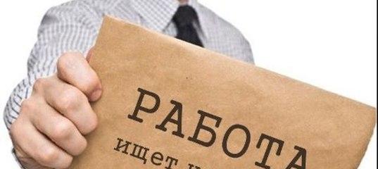 Пятигорск свежие вакансии сегодня объявление в калининграде отдают