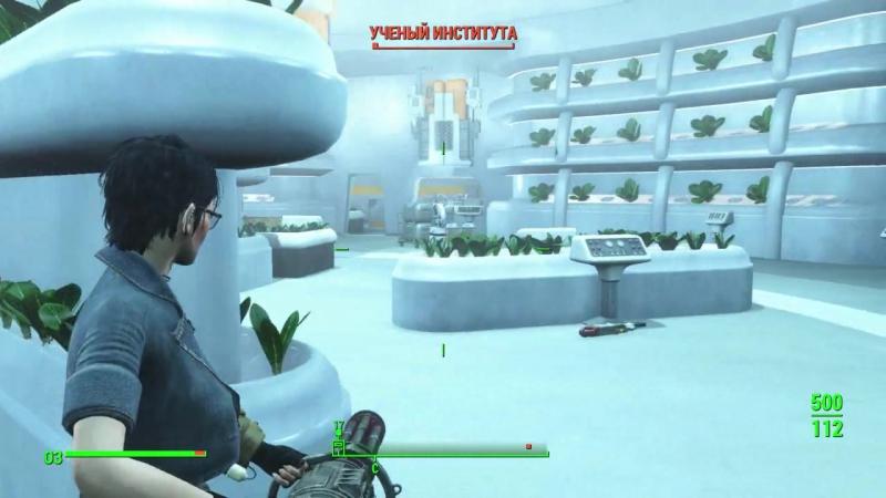 Fallout 4 Финал за братство стали