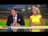 """4 Фанзона. О значении женского футбола, ситуации в """"Спартаке"""" и последних новостях в мире спорта"""