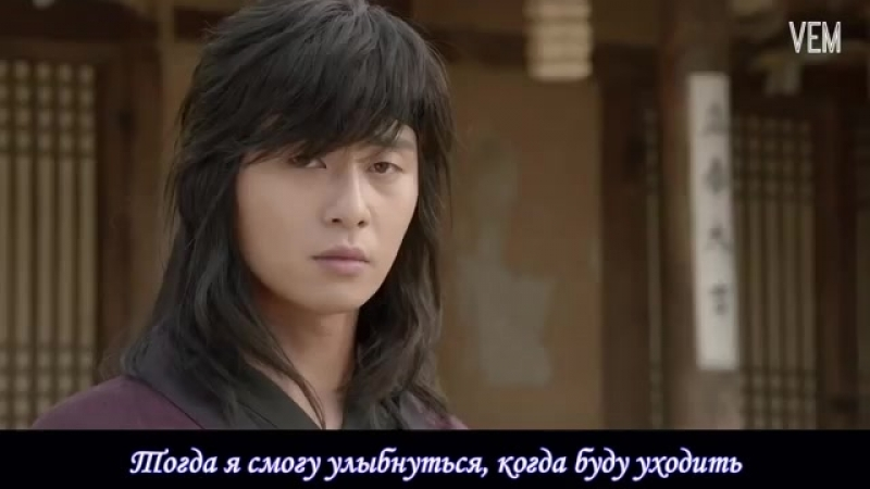 ОСТ 1 к дораме ХВАРАН Han Dong Geun Wherever It Is рус саб