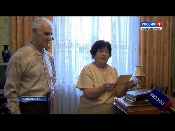 Супружеская пара из Новосибирска отметила 60-ю годовщину свадьбы