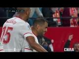 «Севилья» - «Реал Мадрид». Автогол Серхио Рамоса