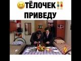 общежитие))