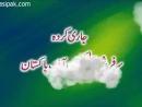 Dil Ka Kaaba -by Hazart Sayedina Riaz Ahmad Gohar Shahi(M.A)