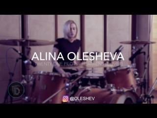 Alina Olesheva - Heathens - Twenty One Pilots (Drumcover) 2018