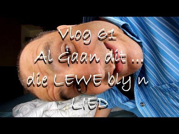Vlog 61 Al Gaan dit opdraand k.k die LEWE bly n LIED - The Daily Vlogger in Afrikaans