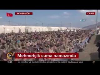 Возрождение! Турецкая армия сегодня на хутбе, лет 10 назад эта картина была фантастикой.