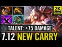 NEW CARRY PUDGE META 7.12 STRONG BUILD Dota 2 by Alohadance Pro Game