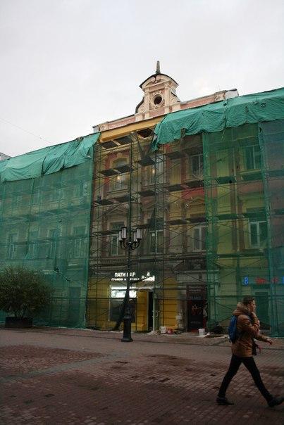 А за Покровскими воротами реставрируется всего одно здание