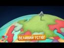 """ТК """"Карусель"""" проект """"ДОМИКИ"""" - Дом Деда Мороза"""