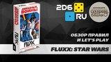 Fluxx: Звёздные войны - настольная игра let's play