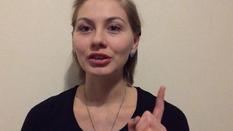 Алёна Ефимова - Ваша Счастливая Дата