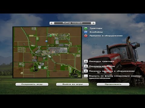 стрим Farming Simulator 2013 Карта Воеводина v3 1 1