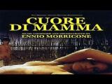 1969  Cuore di mamma (Salvatore Samperi - Philippe Leroy, Beba Loncar, Carla Gravina, Yorgo Voyagis, Rina Franchetti)