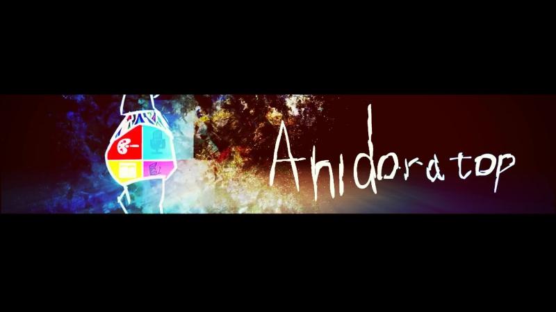 Интро ADD VERSION 2 (музыкаSoundEffect