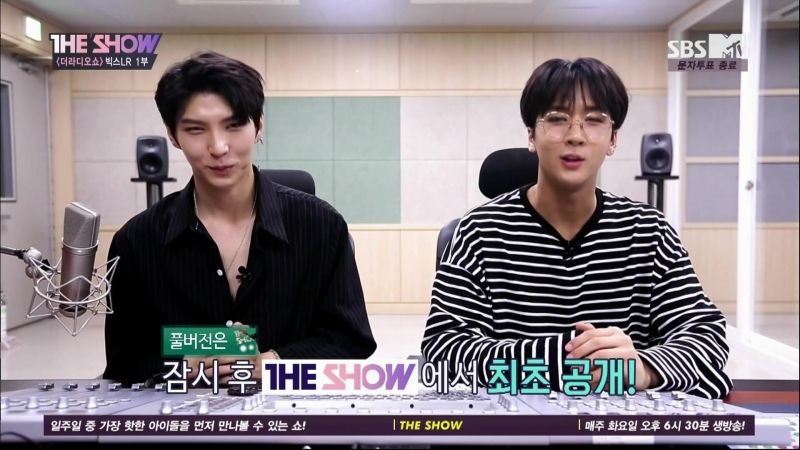 170829 SBS MTV SBS funE - 'The Show' VIXXLR MC