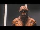 1994 - Фантастическая четверка / The Fantastic Four