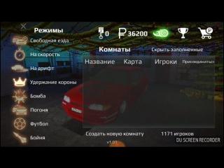 Клан NFS репартёр А.Потапинко