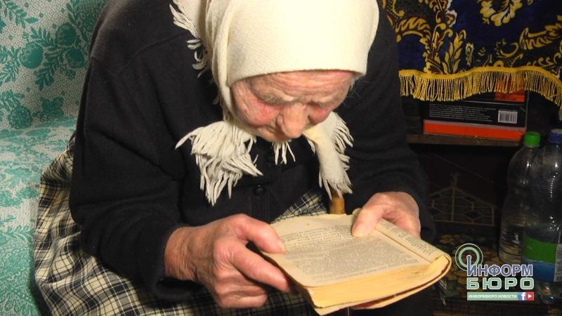 Столітня бабуся з Чернігівщини розповіла про секрети довгожительства і про диво-зцілення