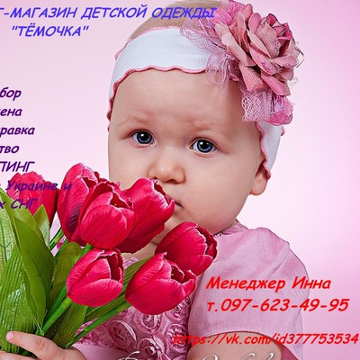 Наталья Одевашкина  8b040d6317263