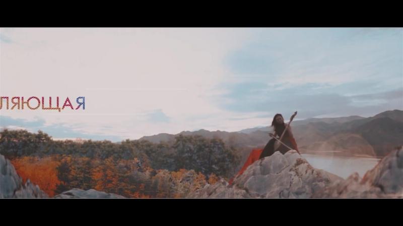 Промо-ролик Открытая Тува