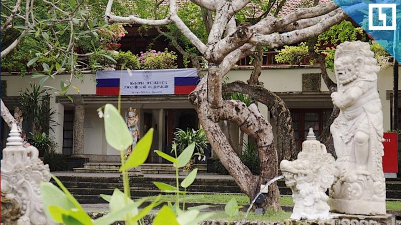 Избирательный участок на Бали