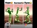 Like_6546720368892279980.mp4