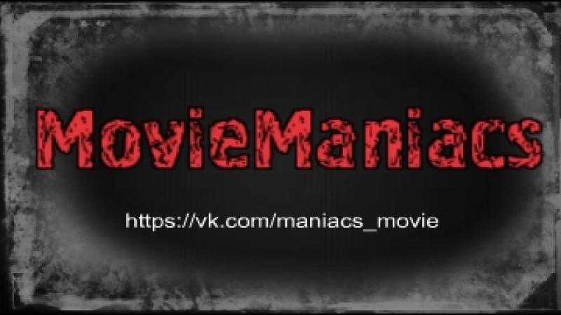 Убийственная драма Bloody Drama 2017