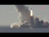Кадры пусков четырех МБР Булава с подлодки Северного флота Юрий Долгорукий в Белом море