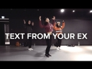 1Million dance studio Text From Your Ex - Tinie Tempah (ft. Tinashe)  Beginners Class