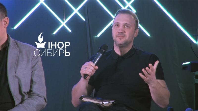 Я бы врезал себе...   лучшие моменты IHOP-Сибирь   Сергей Горбенко