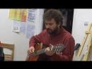 Новиков Руслан - Позови меня тихо по имени (cover Любэ)