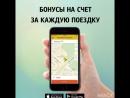 Такси МАКС Нижнекамск