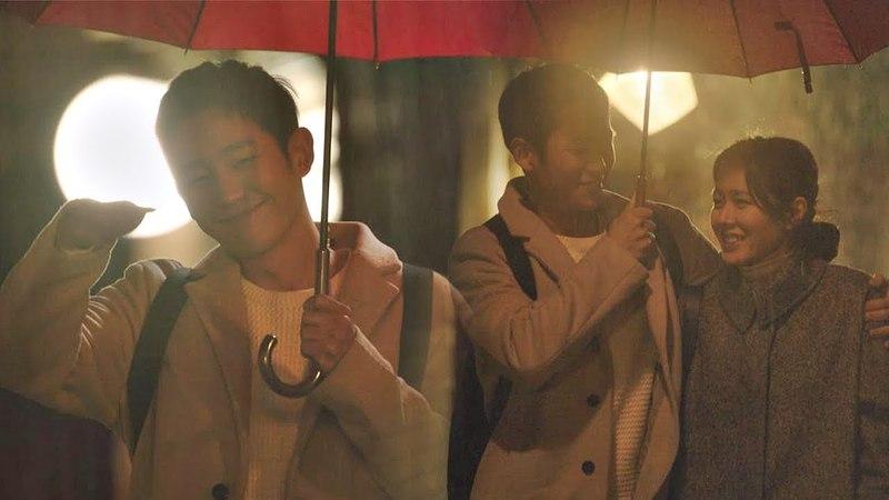 [선공개] 이리와~♥ 우산 하나로 달달해지는 두 사람 (두근)