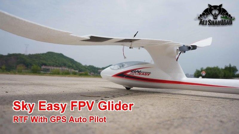 Sky Easy FPV Glider beautiful FPV Chasing Fun Flight