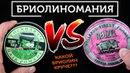 Бриолиновые битвы Reuzel Pink VS Lockharts Goon grease Что круче