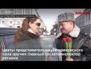 Курские сотрудники ГИБДД поздравили автомобилисток с наступающим 8 Марта