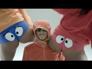 South Park 19+ ( Сексуальная, Приват Ню, Private Модель, Nude 18+ )