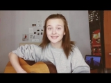 Лера Яскевич - когда твоя девушка больна (Кино cover)