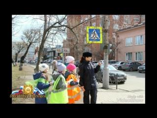 Школьница разработала новый запрещающий дорожный знак для пешеходов