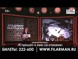 Вениамин Смехов 18.02.2018