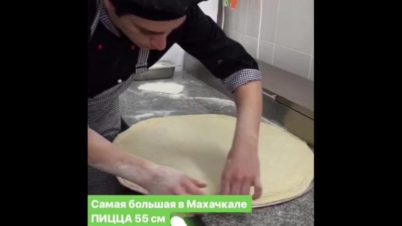 Самая большая пицца в Махачкале 55 см