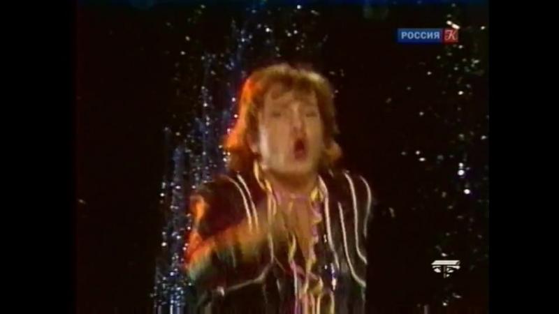 Детектив (Спасите, спасите, спасите) - Тынис Мяги 1981 1