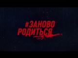 Александр Петров -