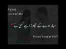Dil_e_Umeed_Tora_Hai_kisi_ne_lyrics.mp4