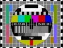 Настроечная таблица TVP1 TVP2 Польша 1992 2012