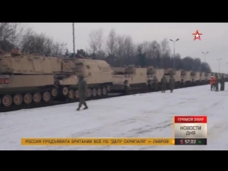 Минобороны Польши развернет у границы с РФ новую войсковую дивизию