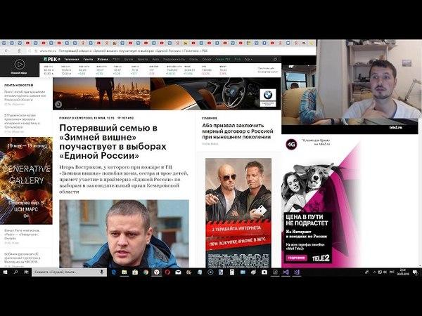 Игорь Востриков поучаствует в выборах Единой России