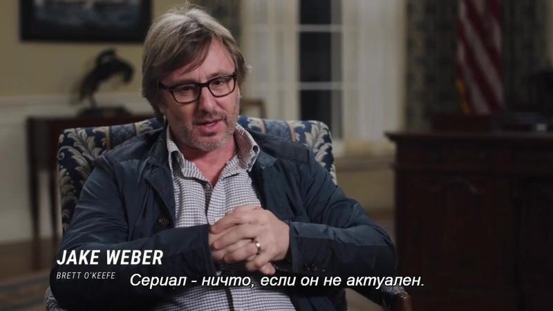 Родина | Homeland | 7 сезон | 4 серия | За кадром | Русские субтитры [HD]