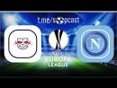 РБ Лейпциг 0 2 Наполи Лига Европы 2017 18 1 16 финала Ответный матч Обзор матча